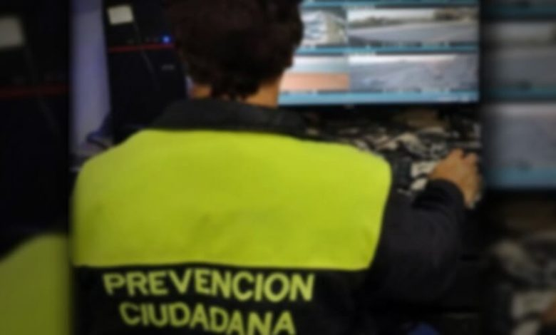Photo of El Ente Descentralizado compró 8 cámaras de seguridad